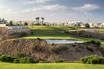 Parcour Muscat Hill Oman